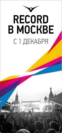 Цены на колодцы Москва   aquakolodecru