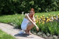 Анастасия Рагуля, 29 июля , Минск, id130475128
