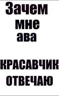 Мемет Бекиров, 28 июля 1984, Севастополь, id87108068