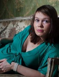 Дарья Ермоленко