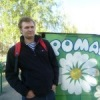 Roman Babiychuk