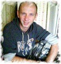 Серега Кавуненко, 25 ноября , Иркутск, id52174943