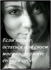 Татьяна Гага, 9 марта 1989, Тайшет, id97911153