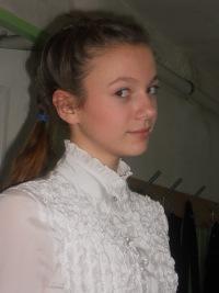 Катя Мальцева, 19 июля 1997, Казань, id106436240