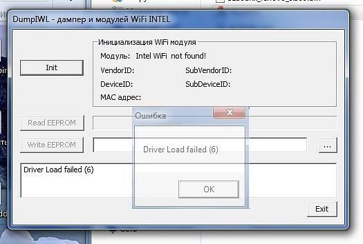 скачать драйвер usb wifi адаптер mobidick pcwf430