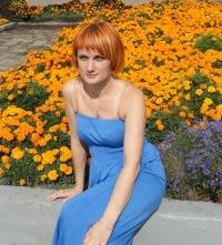 Татьяна Иванова, 3 октября 1983, Ангарск, id162591394