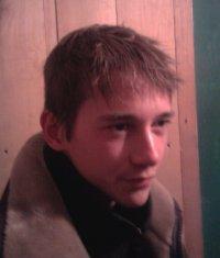 Dimanstalker Васильев, 1 октября 1991, Севастополь, id42189335
