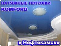 Κирилл Γорбунов, 12 октября 1991, Нефтекамск, id77507413