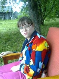 Ирина Николаева, 4 июня 1980, Тула, id83898670
