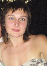 Елена Горбенко, 4 марта 1981, Донецк, id86126721