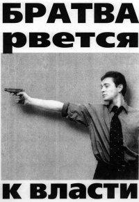 Fortik Makarevich, 31 октября , Киев, id53809866