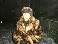 Света Еремина, 24 февраля 1983, Йошкар-Ола, id54145107