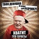 Виталий Лактионов фото #16