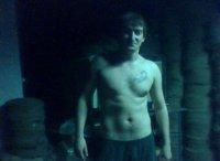 Артем Михайличенко, 30 марта , Уфа, id55445744