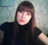 Нина Миленова, 20 января 1988, Белгород, id73323792
