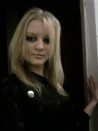Alisa Twoy, 31 января 1995, Санкт-Петербург, id108001540