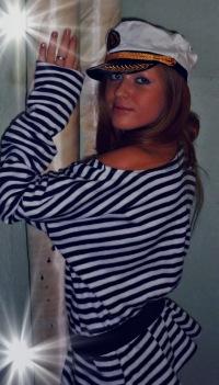 Екатерина Савицкая, 5 сентября 1992, Киров, id169596409