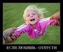 Иван Семенов фото #13