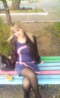Алёна Щучкина, 18 июля 1991, Елец, id138940598