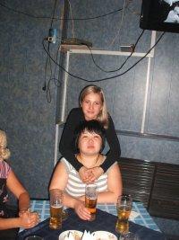 Елена Зарипова, 13 июня 1982, Сургут, id65080558