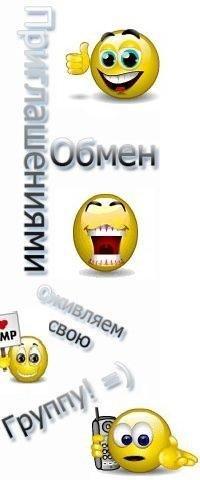 Просто Димасик, 2 января 1997, Москва, id67902359