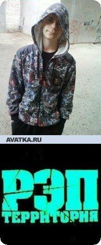 Ruda ////, 7 мая 1991, Челябинск, id93769408