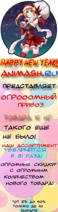 Все  Аниме-Пати-Москвы A_b276c435