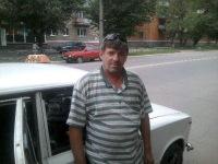 Юрий Канищев, Алчевск, id146086101