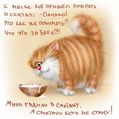 http://cs9569.vkontakte.ru/u43692401/101261245/x_328350cd.jpg