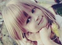 Лапочка Маленька, 14 декабря , Хабаровск, id52720050