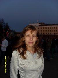 Ириша Перминова, 28 августа 1986, Киров, id61380579