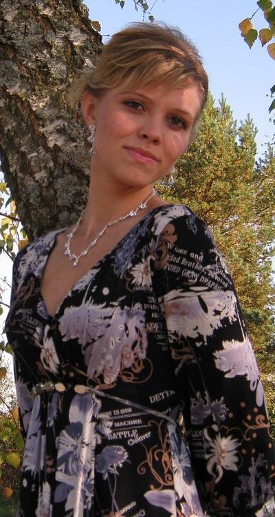 Анастасия Калитуха, 6 апреля , Калуга, id87296228