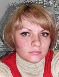 Наталья Николенко, 31 декабря , Омск, id121779004