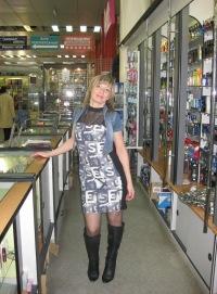Вероника Костырева, 1 марта 1980, Бердск, id144535027