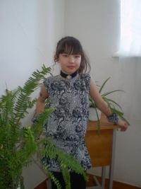 Лидия Галимова, 18 ноября 1999, Новосибирск, id142172626