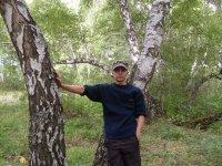 Андрей Дьяконов, 3 января , Оренбург, id67902361