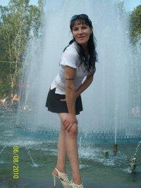 Елена Имаева, 18 июня 1991, Екатеринбург, id95207342