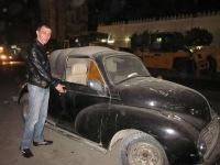 Марат Диниулов, 5 февраля 1993, Тольятти, id107942011