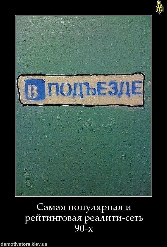 Плакаты для школ новосибирск уставилась окно замерла