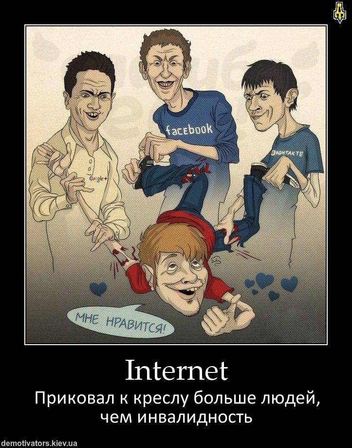 Картинки на заставку аватара смешные врачей