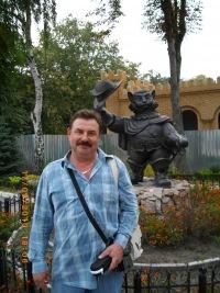 Александр Марценковский, 2 августа 1961, Кременчуг, id132655600