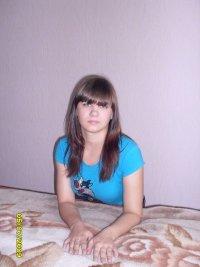 Анжелика Игоревна