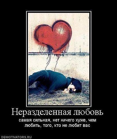 грустно то как: