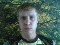 Александр Силыш, Элиста, id50784783