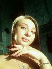 Алёна Богодаева, 5 августа , Владивосток, id52703107
