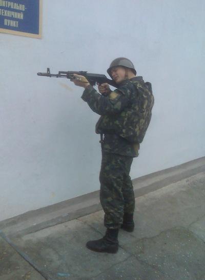 Серега Басов, 22 декабря 1991, Николаев, id138044741