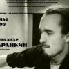 АЛЕКСАНДР ЗАРАНКИН: первый сольный концерт