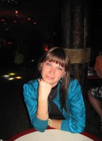 Юля Аксенова, 14 мая , Уфа, id154736349