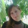 Marischa Iwanowa