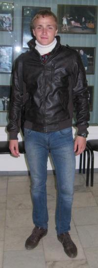 Женёк Байгузов, 24 января , Саратов, id26532553